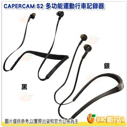 Jabra Elite 25e 藍牙耳機 頸掛式耳機 先創公司貨 IP54防塵防水 磁吸功能 電力18小時 立體音效