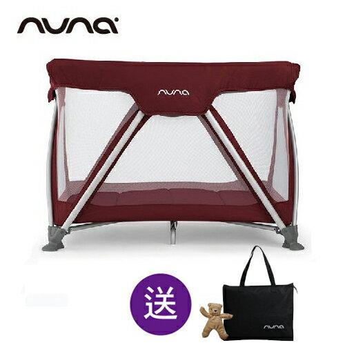 【特價$6550再贈手提袋+玩偶(隨機)】荷蘭【Nuna】Sena遊戲床(莓紅)