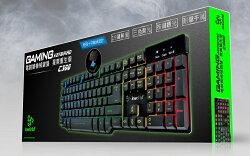 【迪特軍3C】廣寰 Kworld 類機械鍵盤星際重生版 C300