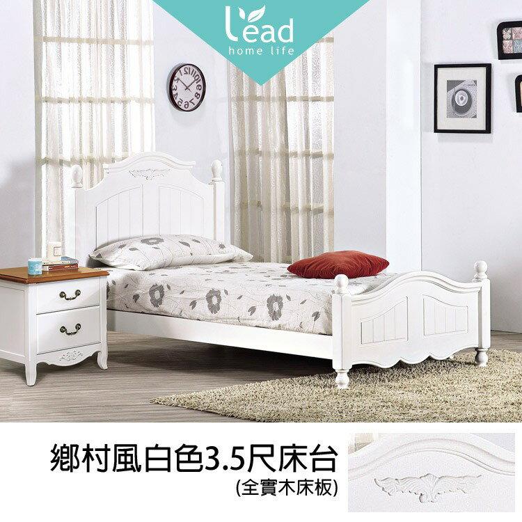 麗得傢居 鄉村風白色3.5尺床台單人床雙人加大床架床組【163A13401】Leader傢居館4008-06