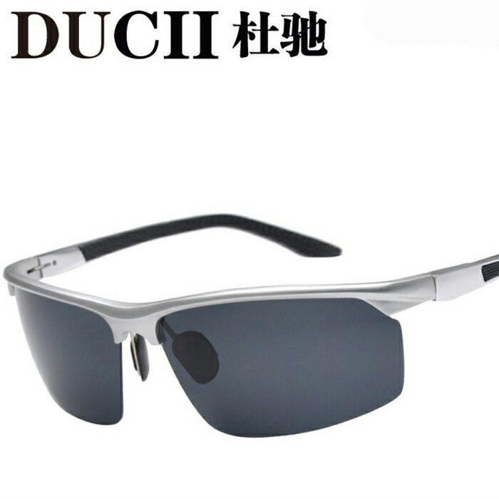 糖衣子輕鬆購【BA0064】自主品牌鋁鎂偏光太陽眼鏡開車自行車墨鏡抗UV太陽眼鏡