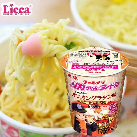 【Licca 50週年限定】明星莉卡娃娃即食杯麵-洋蔥奶汁味 66g ???????? ????????? ????????味