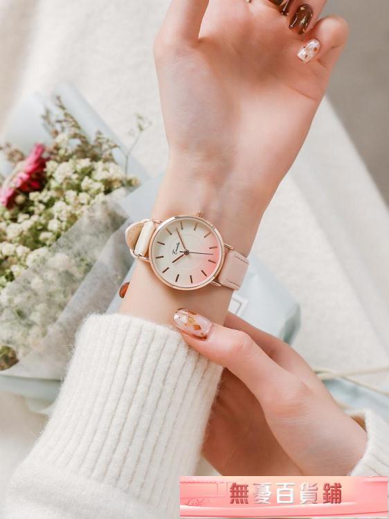手錶韓版手錶女學生簡約氣質ins風小清新防水皮帶百搭休閒森女系手錶 無憂百貨