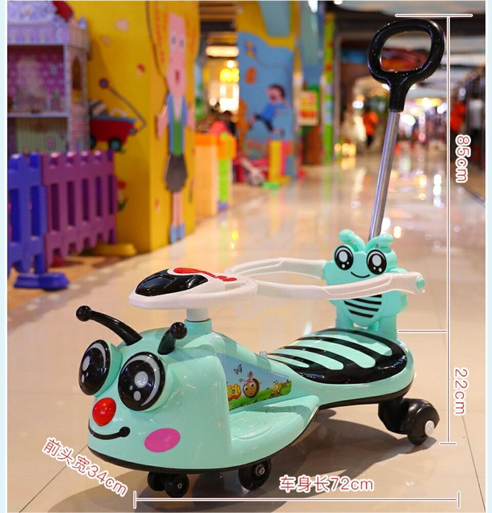 兒童扭扭車1-3歲女孩男寶寶溜溜車萬向輪帶音樂滑行搖擺車鈕鈕車 新春鉅惠