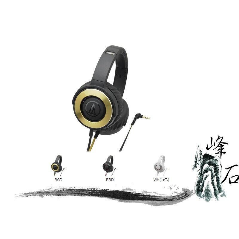 樂天 !平輸 貨 鐵三角 ATH~WS550 便攜型耳機 ~  好康折扣