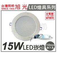 旭光 LED 自然光 電壓 SI430031