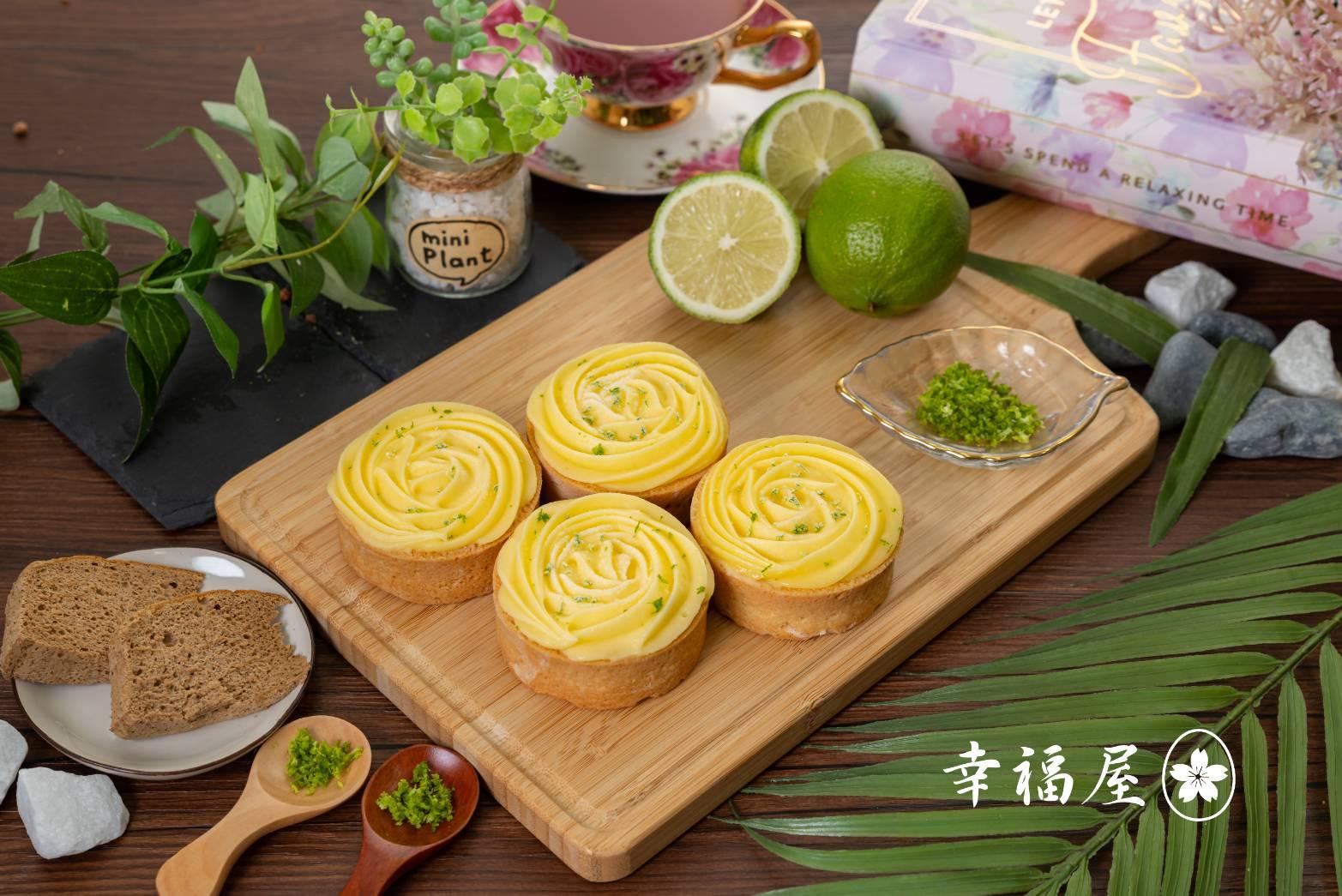 幸福屋-日式輕乳酪專賣 玫瑰檸檬塔 伴手禮~彌月蛋糕~團購美食