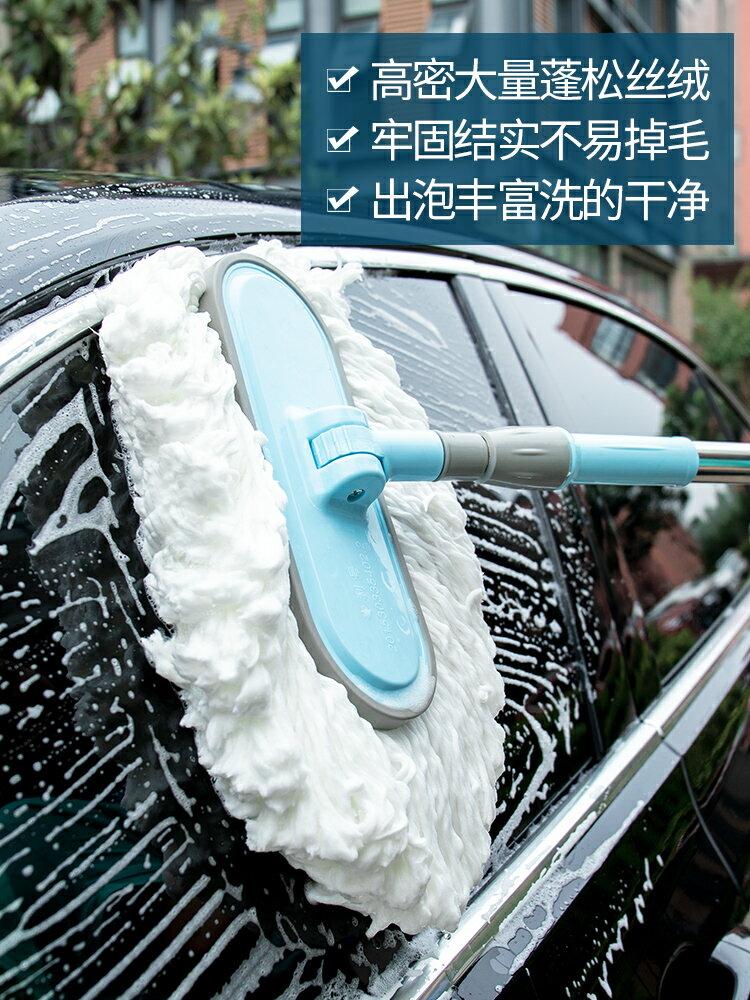 洗車工具 洗車拖把專用擦車工具棉質刷車刷子軟毛加長柄伸縮式不傷汽車用【MJ9946】