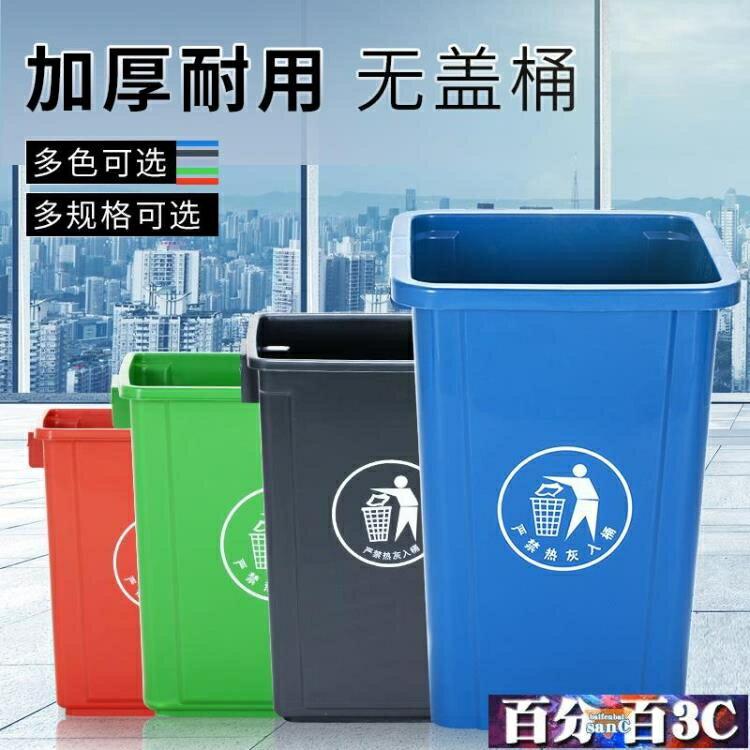 長方形無蓋垃圾桶廚房辦公室用商用大號大容量廁所簡約衛生間家用 WJ 交換禮物