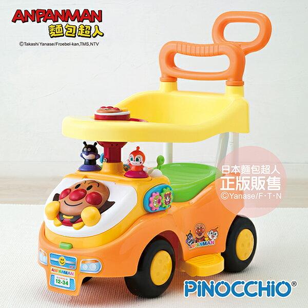 麗嬰兒童玩具館~日本ANPANMAN 麵包超人-麵包超人大滿足~趣味學步車