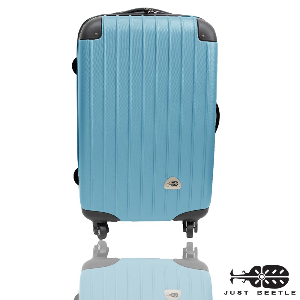 Just Beetle新都市系列收納家24吋輕硬殼行李箱 5
