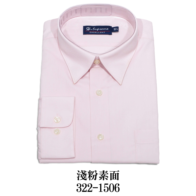 標準襯衫 正式襯衫 面試襯衫 上班族襯衫 商務襯衫 短袖襯衫 長袖襯衫 素面襯衫不皺免燙襯衫(領圍14.5~19.5英吋) [實體店面保障] sun-e322 1