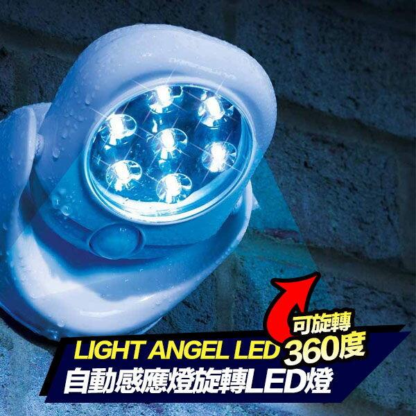 【H00618】Light angel感應燈TV360度自動感應燈旋轉LED燈 B60504