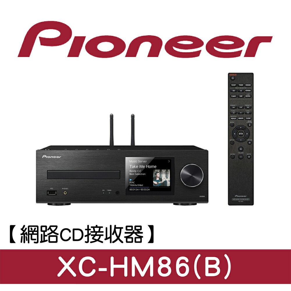 【Pioneer 先鋒】網路CD接收器  XC-HM86-K  &#8221; title=&#8221;    【Pioneer 先鋒】網路CD接收器  XC-HM86-K  &#8220;></a></p> <td> <td><a href=