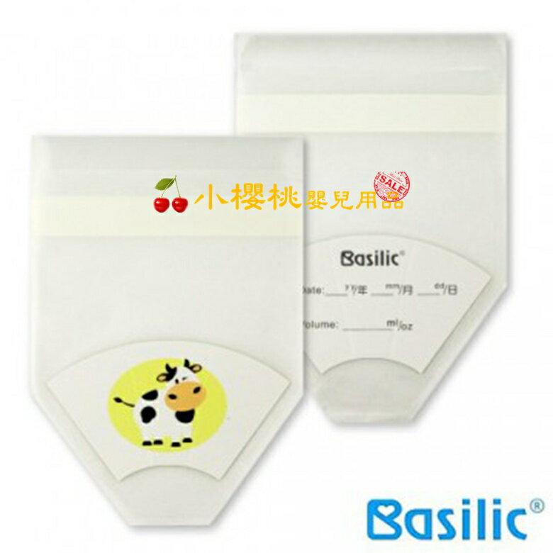 貝喜力克--拋棄式紙奶粉袋/奶粉盒 12入 分裝袋【D044】