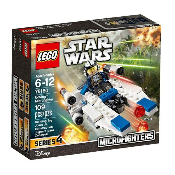 樂高積木LEGO《 LT75160 》STAR WARS 星際大戰系列 -U-Wing™ Microfighter