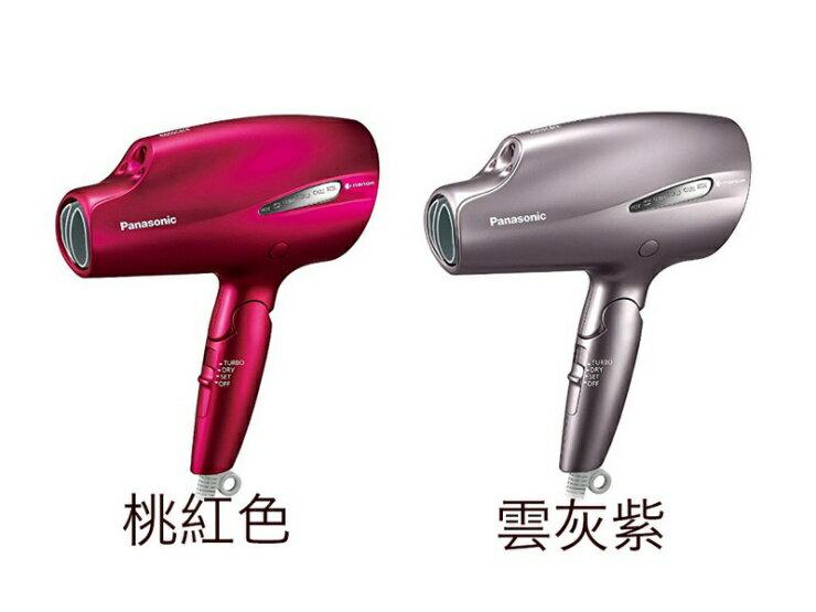 新開幕特價【現貨 免運 可刷卡】~愛網拍~ Panasonic EH-CNA99 限定版 吹風機 NA99
