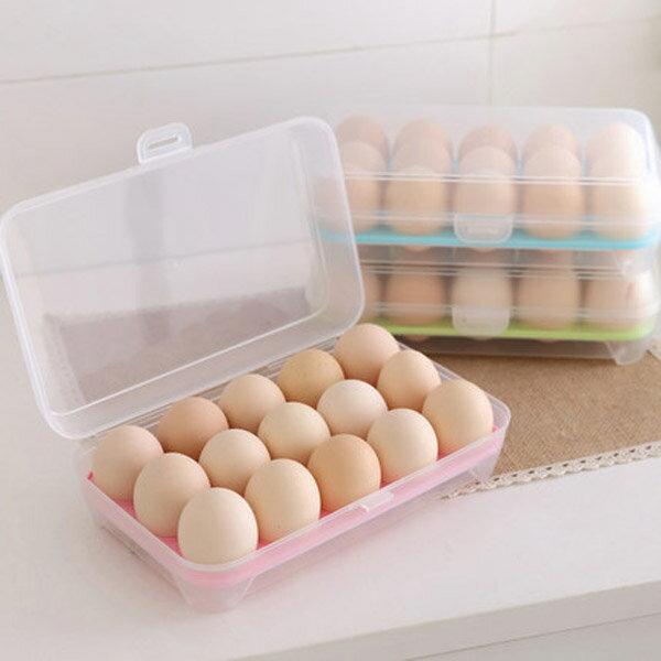 15格 雞蛋收納盒 保鮮盒 可堆疊雞蛋盒 冰箱雞蛋放置盒 有蓋收納盒 防碰 便攜野餐 居家廚房【SV6683】BO雜貨