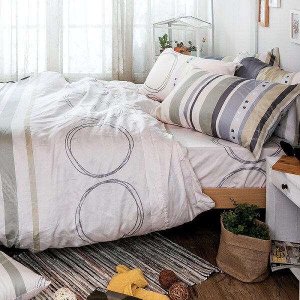 床包被套組雙人-100%純天絲【彩遊之嬉-綠】40支天絲,含兩件枕套,戀家小舖