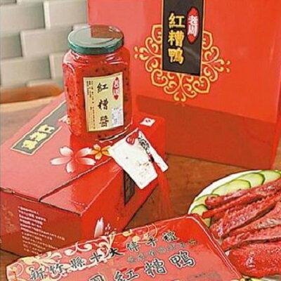 【老周紅糟食品 】紅糟醬 (390ml/瓶)   客庄經典味道