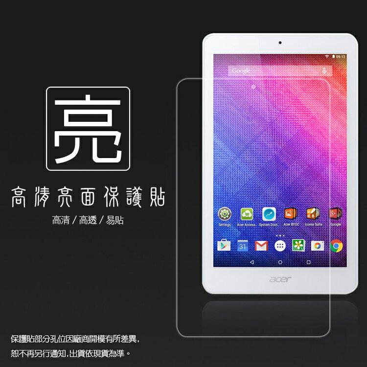 亮面螢幕保護貼 Acer Iconia One 8 B1-820 平板保護貼 軟性 亮貼 亮面貼 保護膜