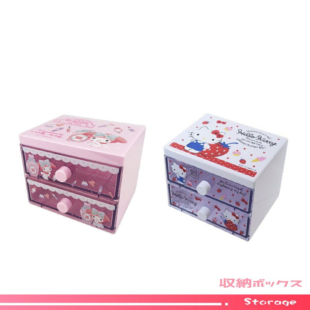 三麗鷗 凱蒂貓 美樂蒂 收納 儲物 卡通人物  雙層 方形 桌上收納 收納盒 置物盒 飾品盒