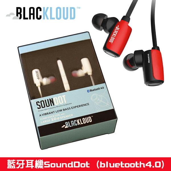全新BlackloudSoundot藍牙耳機bluetooth4.0掛頸運動型藍牙耳機
