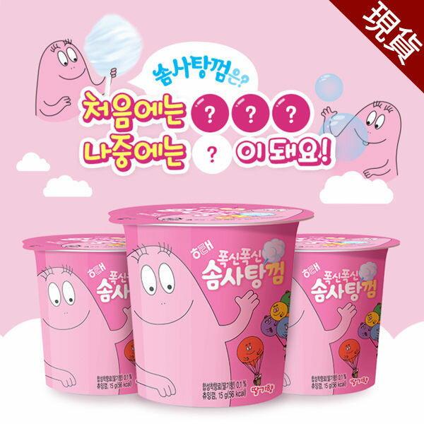韓國 海太 Barbapapa 泡泡先生 棉花糖 口香糖(15g)【庫奇小舖】