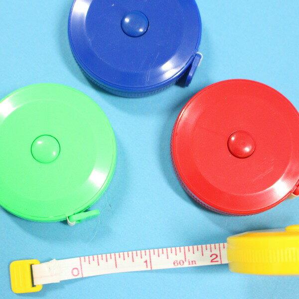 1.5M量身捲尺 小布捲尺150cm^(無鑰匙扣^) 一袋12個入^~促20^~^~秉CH