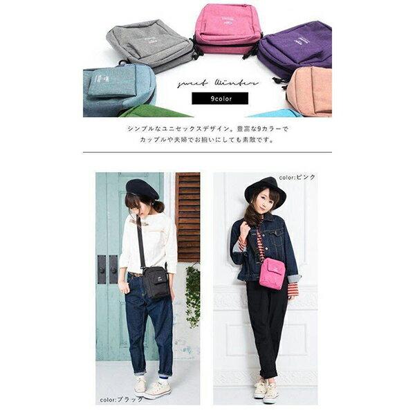 【現貨+預購】斜背包日系anello麻衣布輕便多功能背包側背包肩背包