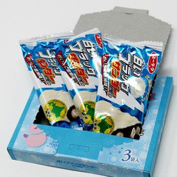 【限定發售】有楽製菓 北海道限定白色雷神巧克力餅乾 3入組盒裝 24gX3  白雷神 白いブラックサンダー 3.18-4 / 7店休 暫停出貨 2
