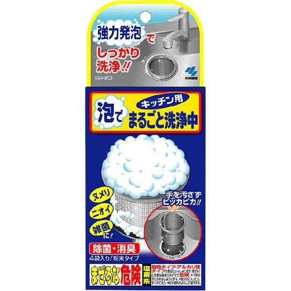小林製藥 排水口泡沫清潔粉 30g 4包入