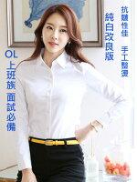 白襯衫女,改良OL上班族套裝面試服裝wcps03