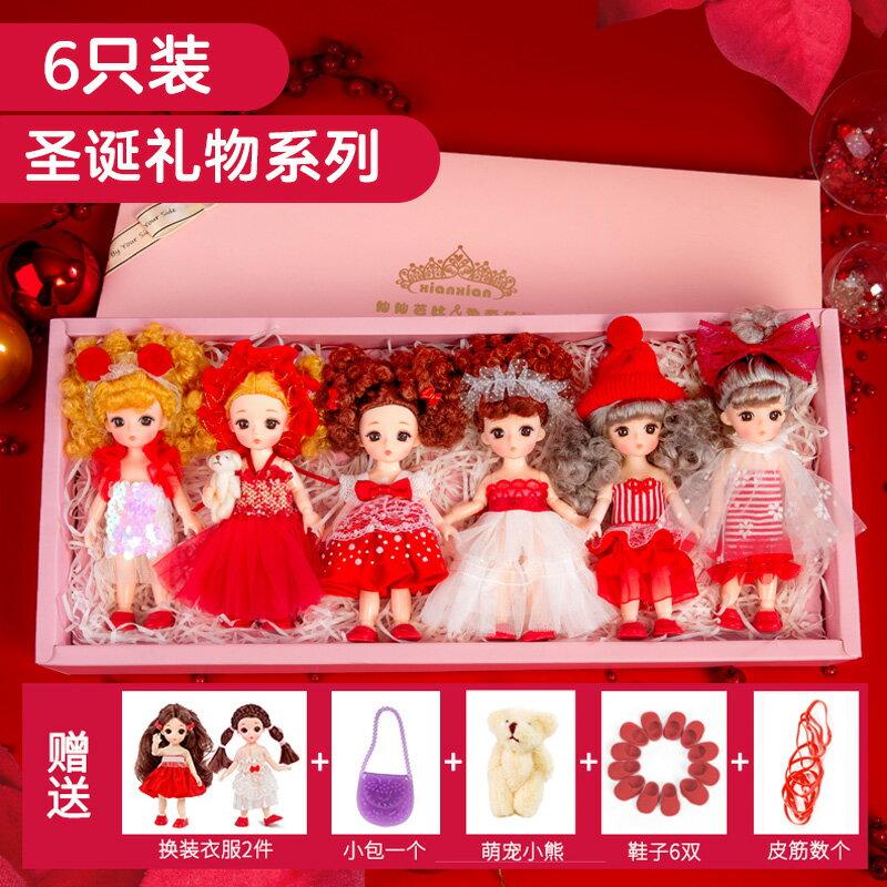 芭比娃娃 洋娃娃套裝玩具女孩公主仿真精致禮盒兒童過家家生日禮物T【全館免運 限時鉅惠】