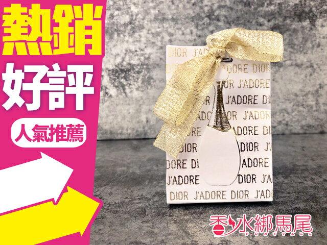 Dior 迪奧 J'adore 金萃香氛禮 5ml香氛◐香水綁馬尾◐ 0