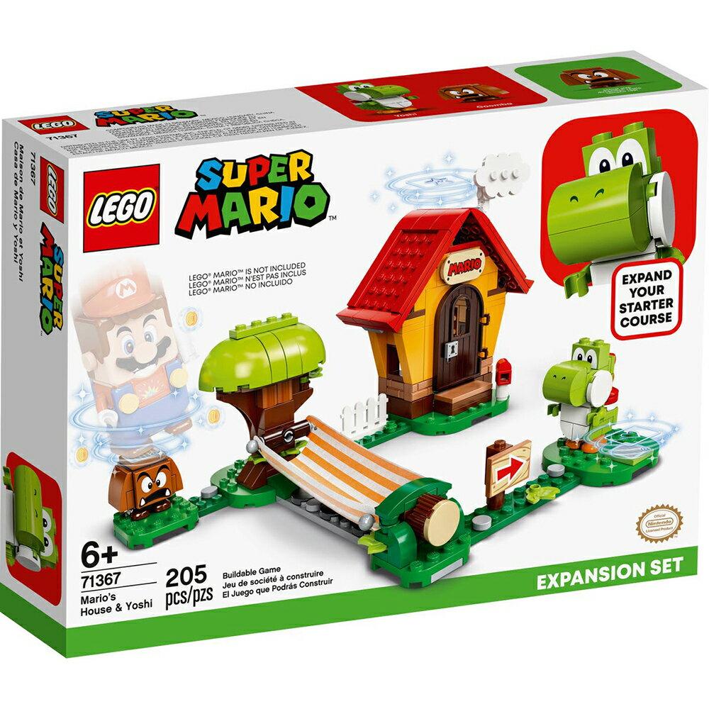 樂高LEGO 71367   瑪利歐系列瑪利歐之家 & 耀西