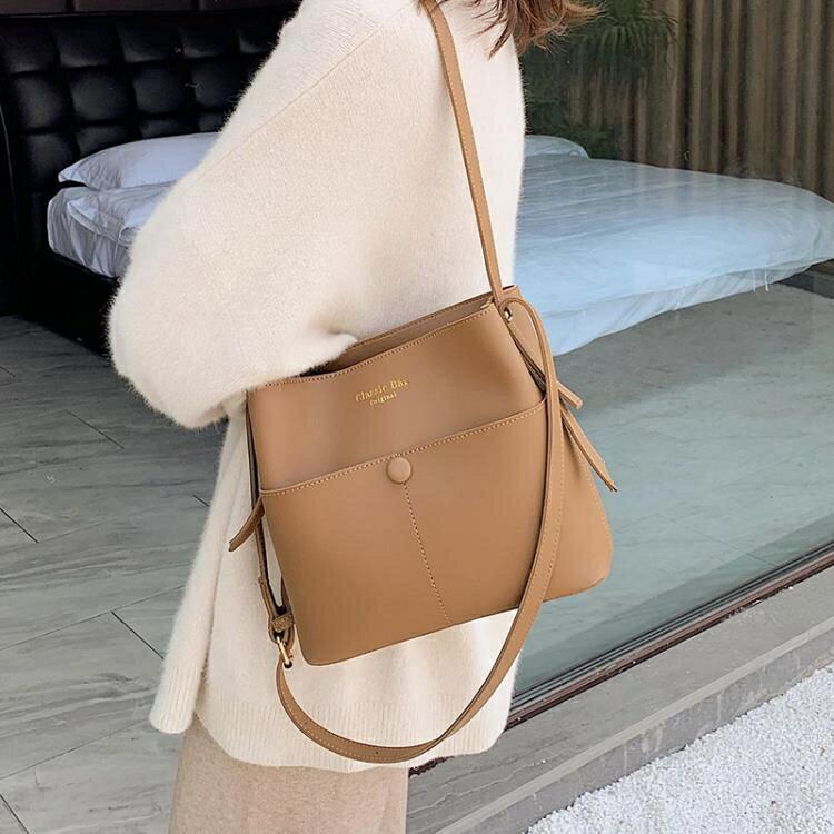 側背包 大容量小包包女2020流行新款潮時尚網紅水桶包百搭單肩斜背包