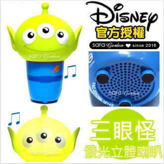 免運 檢驗合格 官方授權 迪士尼 Disney 高音質 Q版 音響 喇叭 音箱 LED 隨身 大頭 造型 無需藍芽 三眼怪 蘋果 SONY 三星 HTC ASUS 玩具總動員 【D0901016】