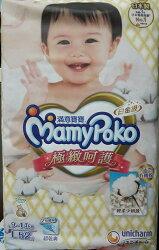滿意寶寶尿布  極致呵護L(52片/4包/箱)