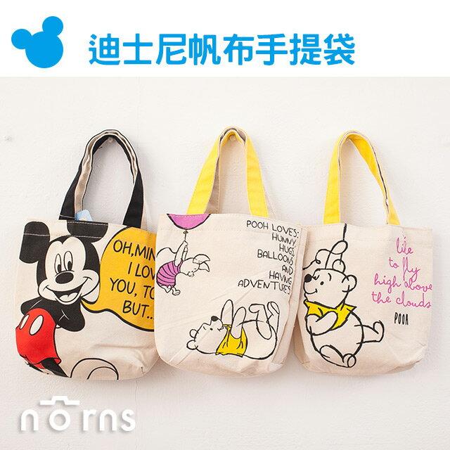 NORNS【迪士尼帆布手提袋】小熊維尼 小豬 米老鼠 米奇 插畫風 正版 卡通 便當袋 手提包包 購物袋