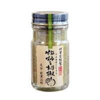 火鍋推薦到日本九州柚子胡椒粒醬 (綠) 60G
