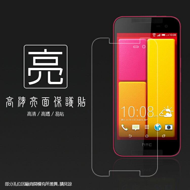 亮面螢幕保護貼 HTC Butterfly 2 蝴蝶2 B810 / B810X 保護貼 軟性 高清 亮貼 亮面貼 保護膜 手機膜