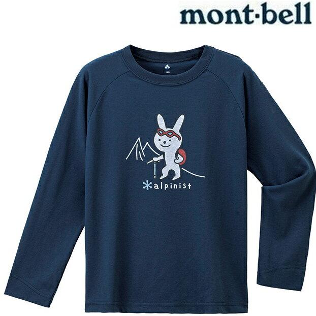 Mont-Bell 兒童排汗長T 幼童排汗衣 小朋友長袖排汗衣/運動衣 Wickron 1114319 NV 兔子藍