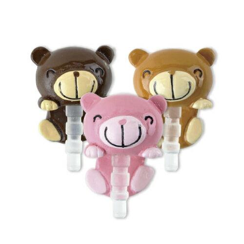 趴趴巧克力熊防塵塞 卡其 咖啡 粉紅 三色擇
