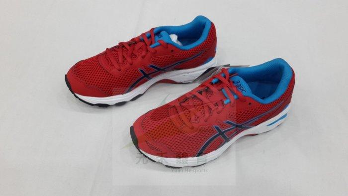 元禾〉ASICS亞瑟士 GT-1000 5 GS 女童鞋慢跑鞋 C619N-2390