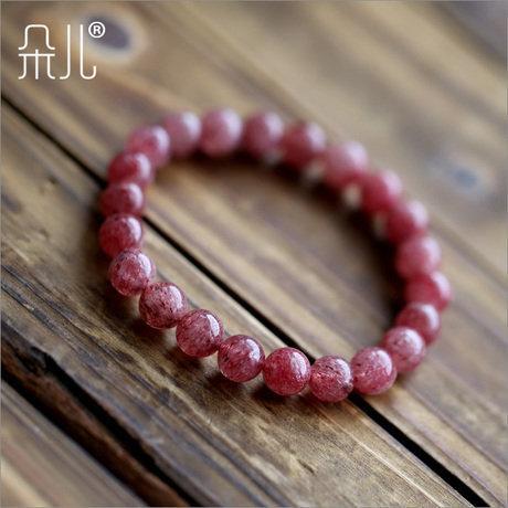 草莓石手鏈草莓晶薔薇晶手鏈8mm招桃花旺姻緣