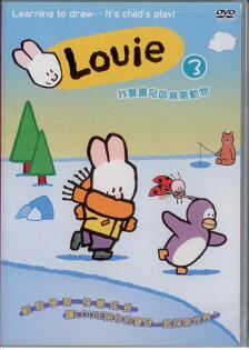 Louie3我會畫奇妙鳥禽動物DVD