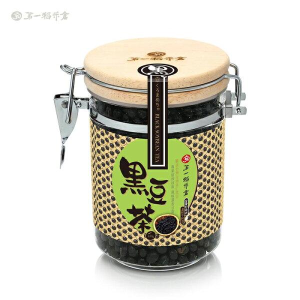 第一稻米倉烘焙黑豆茶(450g罐)