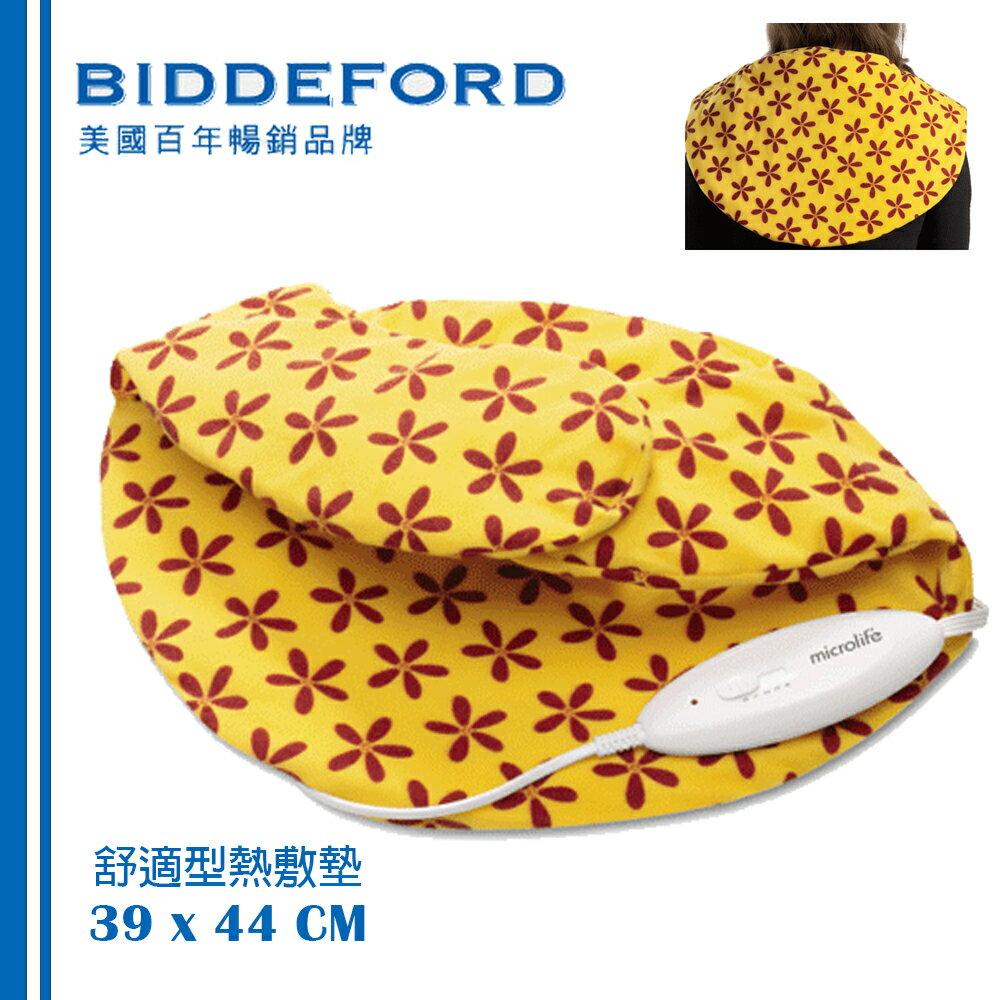 <br/><br/>  【美國BIDDEFORD】肩頸型熱敷墊 FH-320<br/><br/>