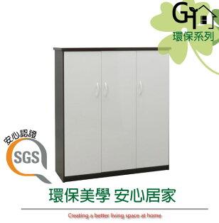 【綠家居】修斯環保3.2尺塑鋼三門中鞋櫃玄關櫃(5色可選)